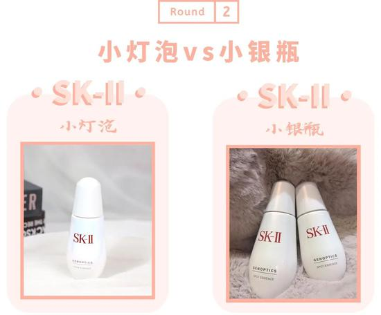 Who is the face of the same skin care sisters?插图11