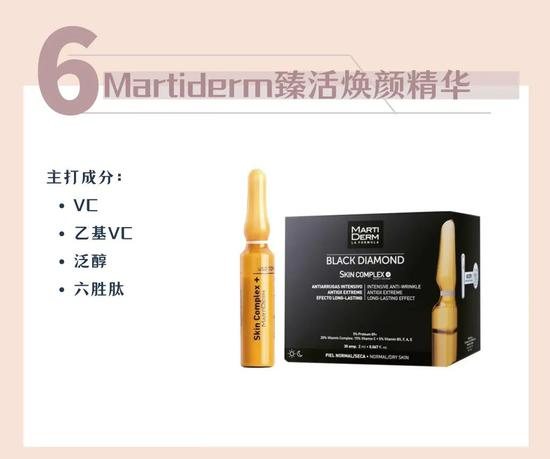It's not only traffic stars who love concave people, but also skin care brands from all over the world?插图38