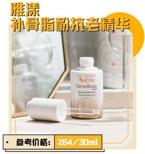 Can retinol become a big winner?插图5