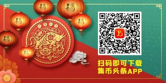 福字金币溢价700元 中签率仅1.5%