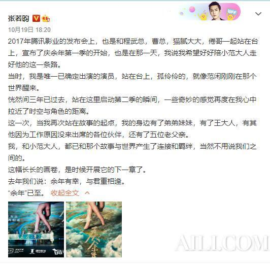 Song Yibai becomes a light. You can catch the whitening season插图