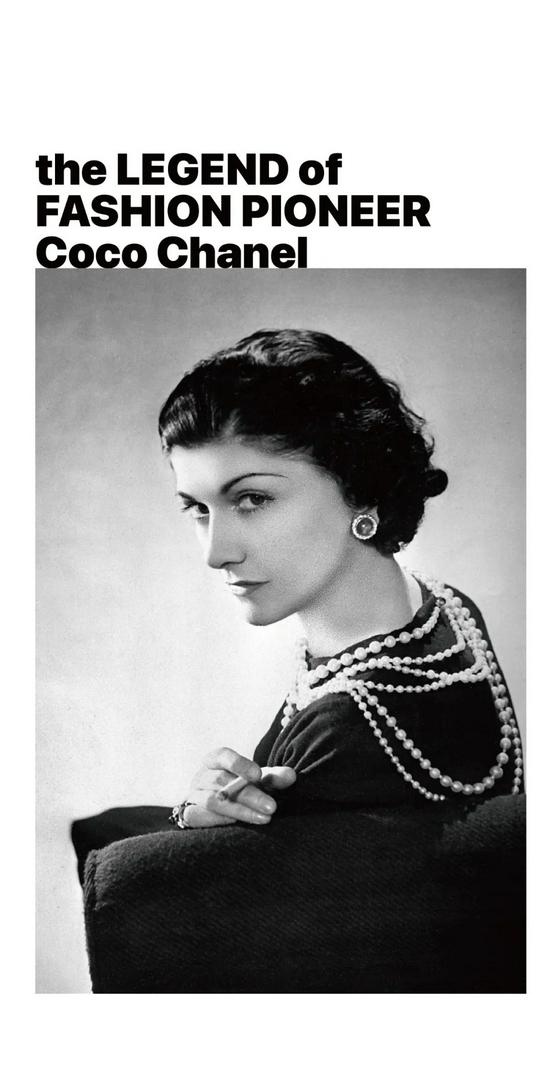 Coco Chanel:女性的救赎需要女人来完成