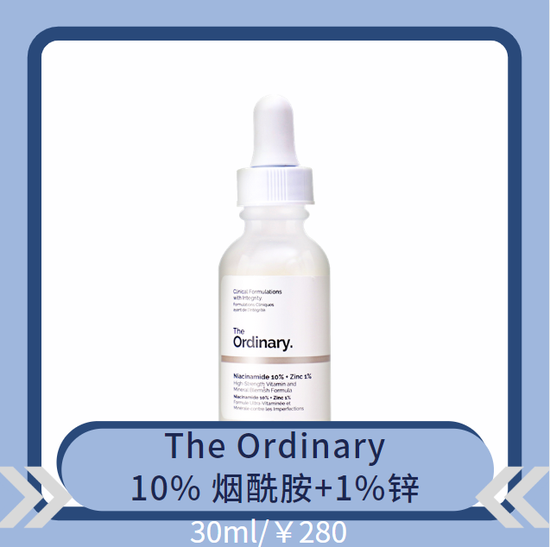 Is the top stream nicotinamide in skin care industry really white?插图11