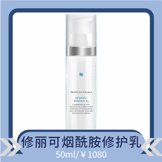 Is the top stream nicotinamide in skin care industry really white?插图13