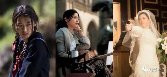 Woo ji marriage hyun Actress Choi