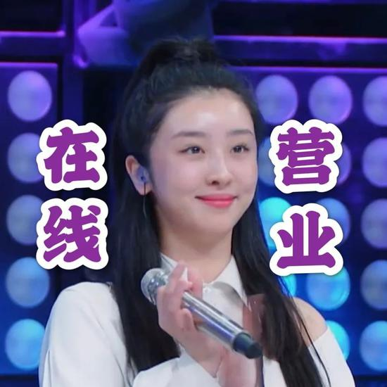 赵小棠这个素颜皮肤 在娱乐圈算什么水平?