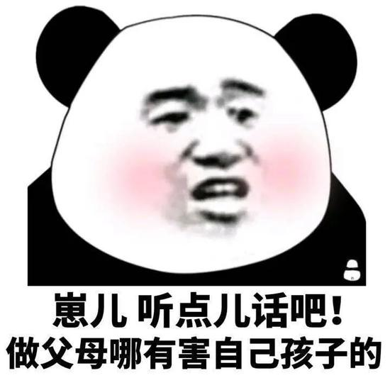 People with high face value are also troubled by dark circles? I suggest you take a look at this article插图