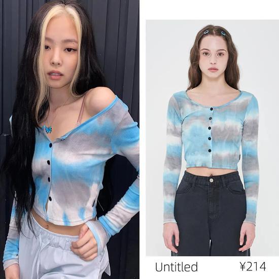 钟楚曦99块的上衣 看起来像2000+