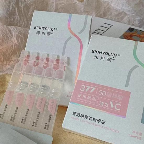 Cheap, no good, big brand is more fragrant? I'm going to die for skin care products插图28