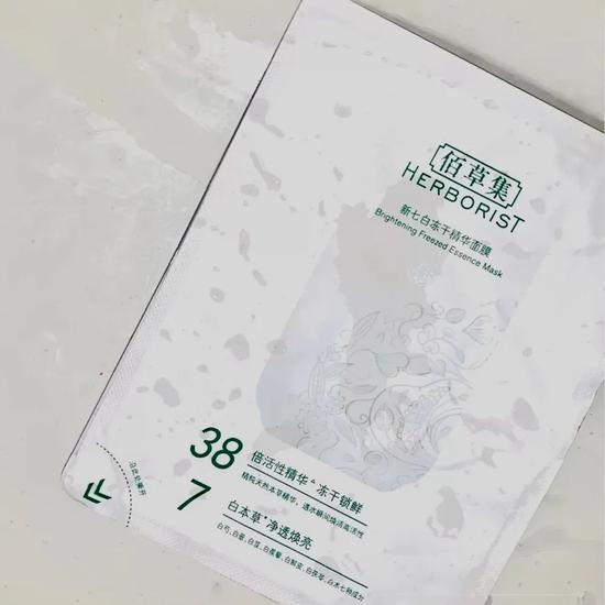 Cheap, no good, big brand is more fragrant? I'm going to die for skin care products插图12