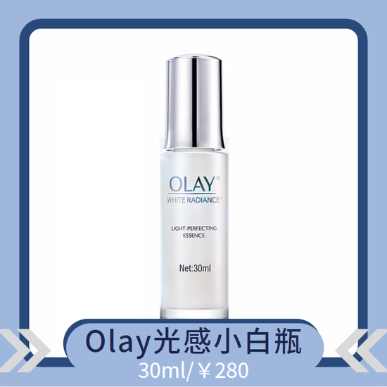Is the top stream nicotinamide in skin care industry really white?插图10