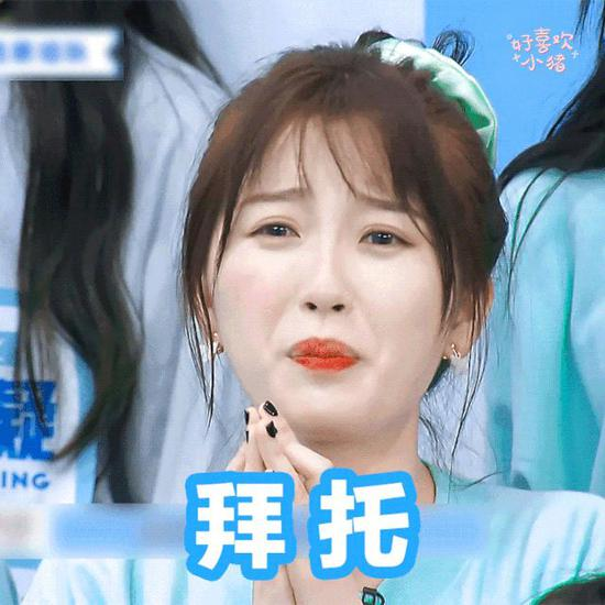 Yu Shuxin, Yang Chaoyue's ancient costume is defeated in \插图21