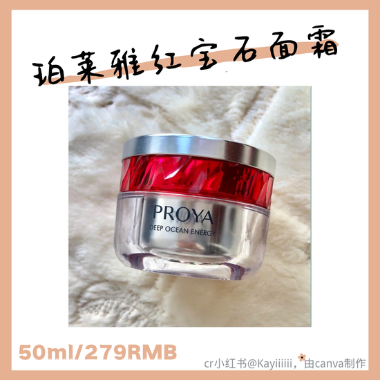 Do not buy popular domestic products插图49