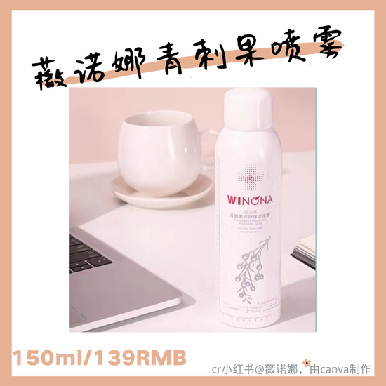 Do not buy popular domestic products插图16