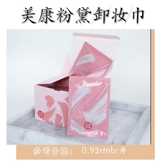 Which is easy to use插图9