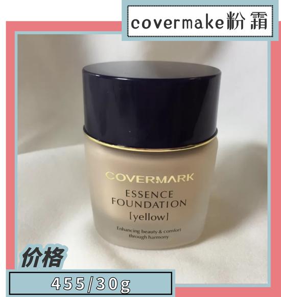 全网夸的养肤粉底液 真的能起到正常护肤品的作用吗?