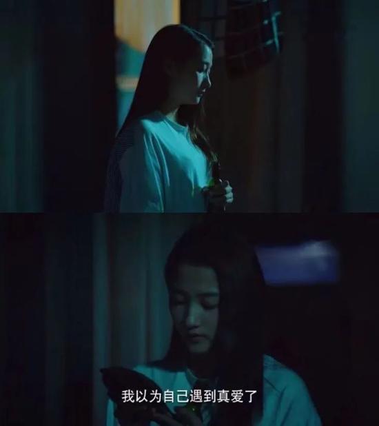 """《二十不惑》的关晓彤 又穿回了""""闺女风"""""""