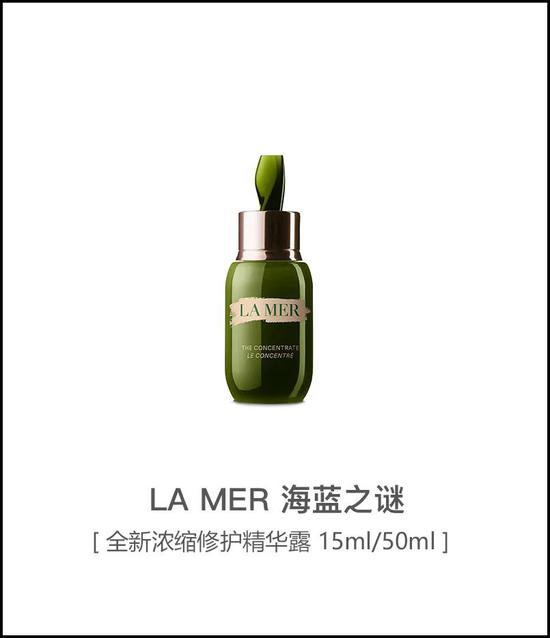 You need the right medicine, clear and efficient skin care插图12