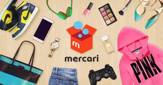 日本转售平台Mercari