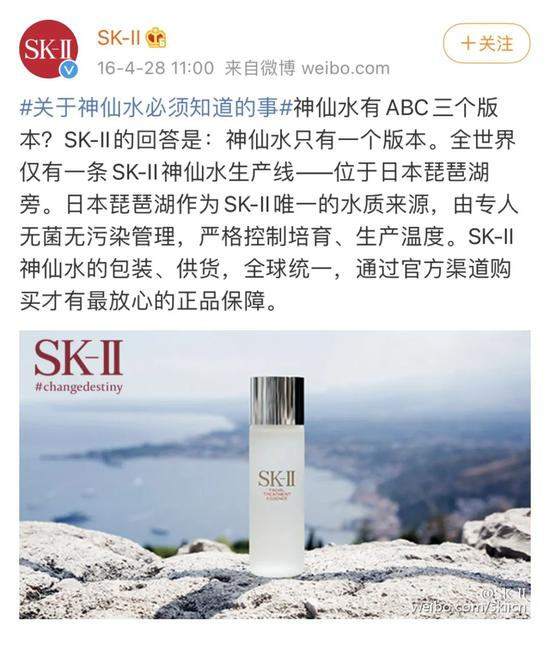 Here are all the answers to the skin care problems you don't understand in 2020插图9
