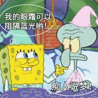 Wake up, don't pay IQ tax. Is \插图10