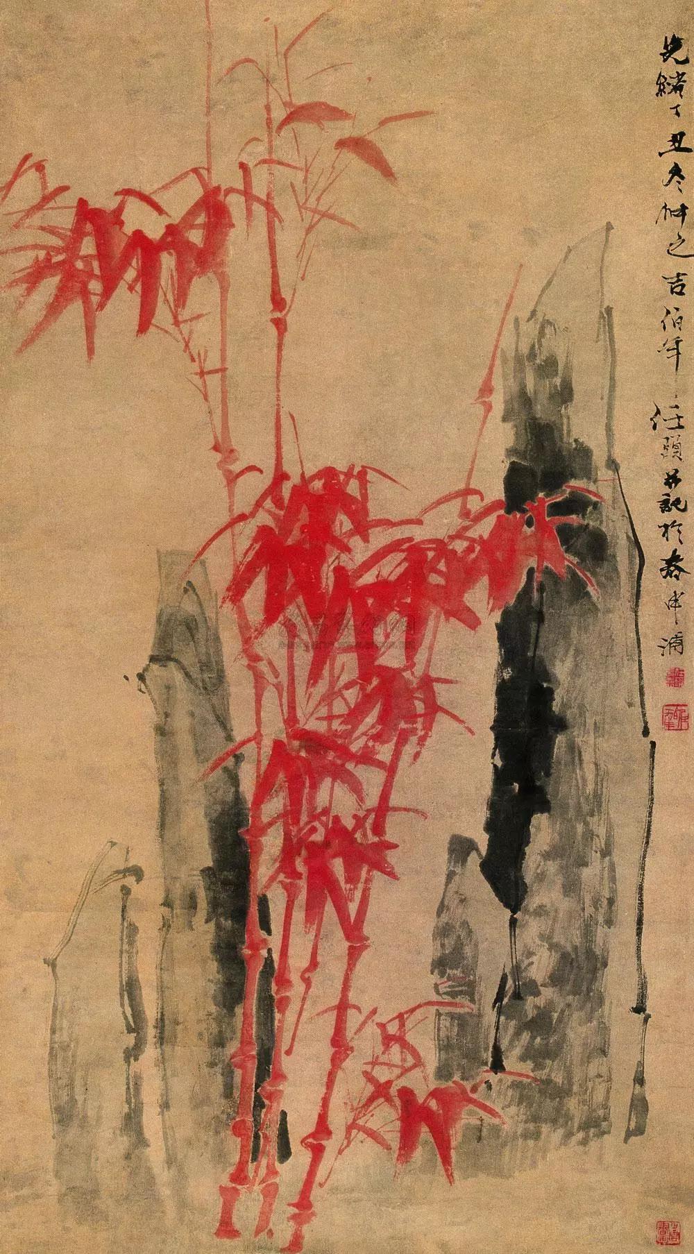 逸笔草草_名家什么时候开始画朱竹的 苏轼 启功 蒋兆和_新浪时尚_新浪网