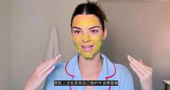 It's OK to learn how to dress with Kendall, but skin care is not插图4