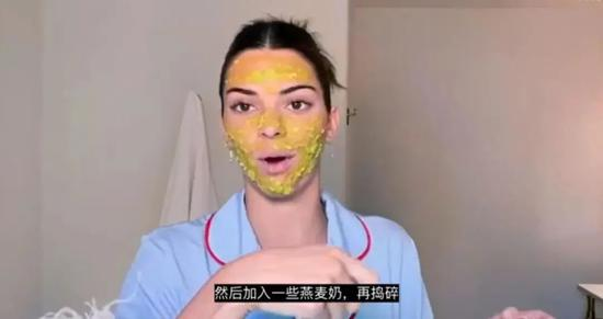It's OK to learn how to dress with Kendall, but skin care is not插图5
