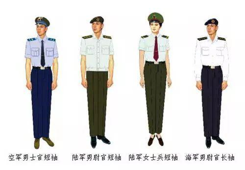�华99仪式短袖制式衬衣