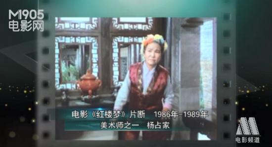 ▸《红楼梦》刘姥姥饰演者:赵丽蓉