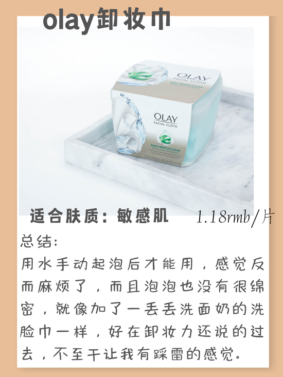 Which is easy to use插图58