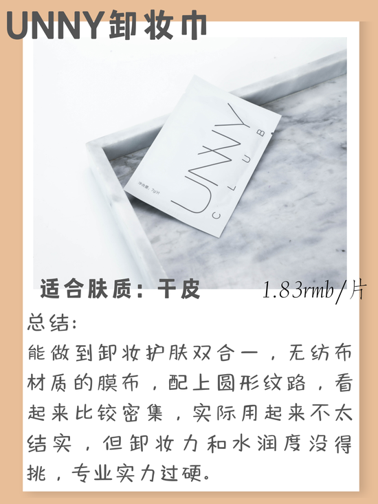 Which is easy to use插图51