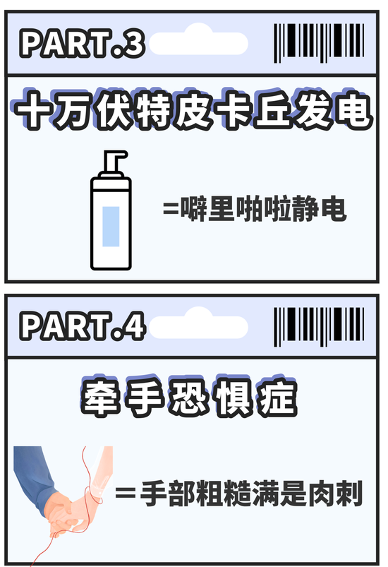 Autumn and winter must moisturize repair guide, double 11 according to buy right插图1
