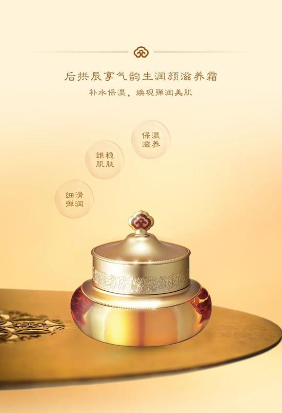 The secret recipe of sun Yizhen's \插图18
