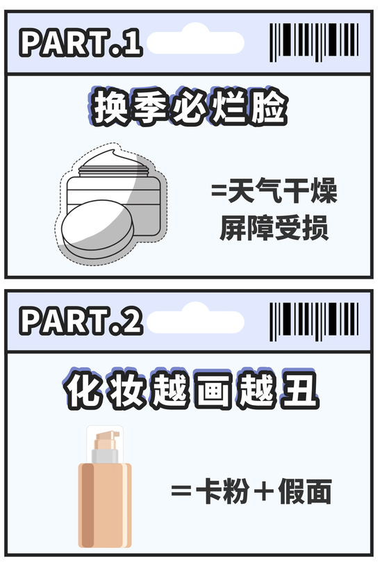 Autumn and winter must moisturize repair guide, double 11 according to buy right插图