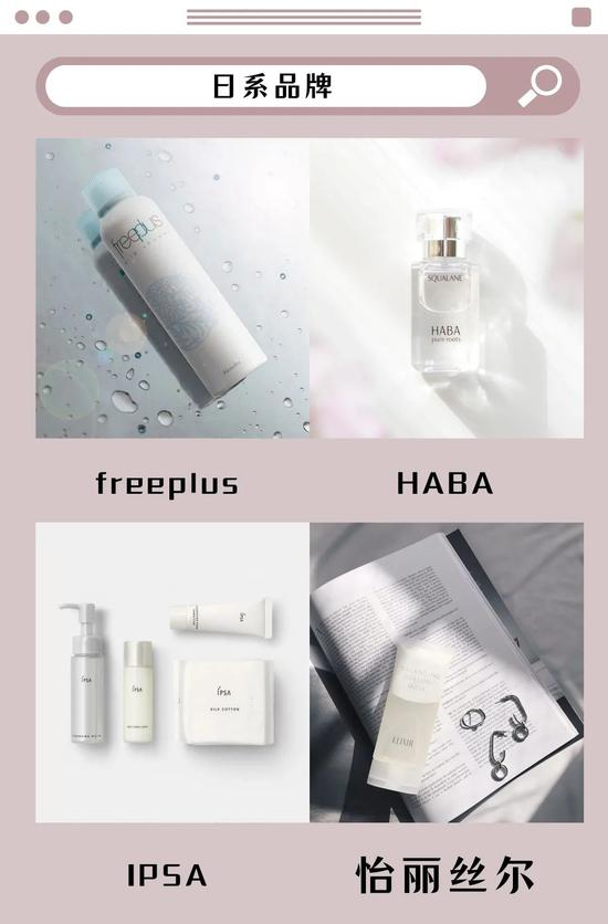 It's not only traffic stars who love concave people, but also skin care brands from all over the world?插图7