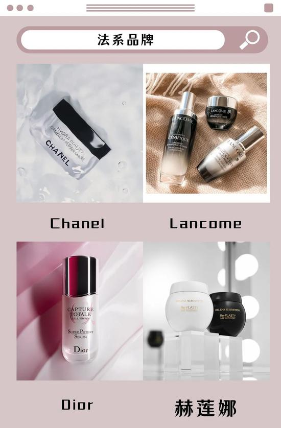 It's not only traffic stars who love concave people, but also skin care brands from all over the world?插图22