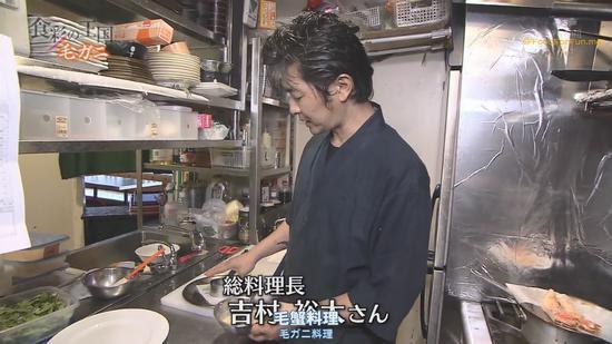 "△""CrabSAKABA CARAT""的料理總長吉村裕太"