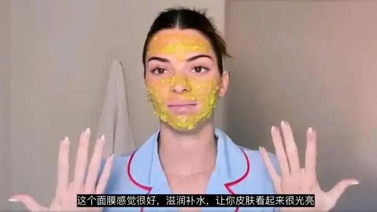 It's OK to learn how to dress with Kendall, but skin care is not插图6