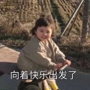 Yu Shuxin, Yang Chaoyue's ancient costume is defeated in \插图25
