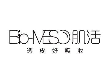 Do not buy popular domestic products插图26