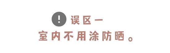 Isn't it? Isn't it? It's the end of the year?插图13