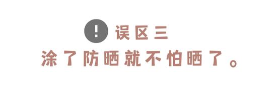 Isn't it? Isn't it? It's the end of the year?插图16