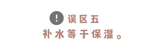 Isn't it? Isn't it? It's the end of the year?插图30