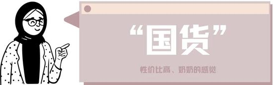 It's not only traffic stars who love concave people, but also skin care brands from all over the world?插图41