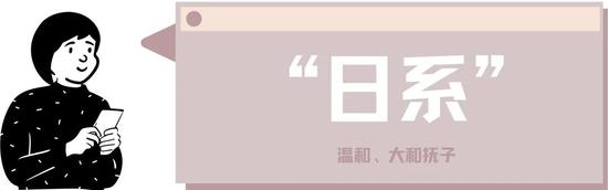 It's not only traffic stars who love concave people, but also skin care brands from all over the world?插图6