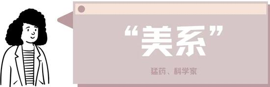 It's not only traffic stars who love concave people, but also skin care brands from all over the world?插图