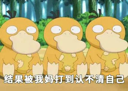 Wake up, don't pay IQ tax. Is \插图
