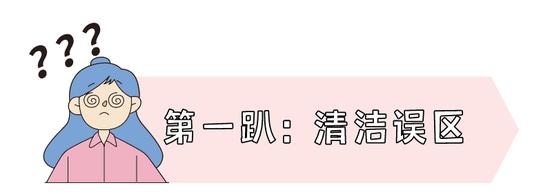 Isn't it? Isn't it? It's the end of the year?插图1