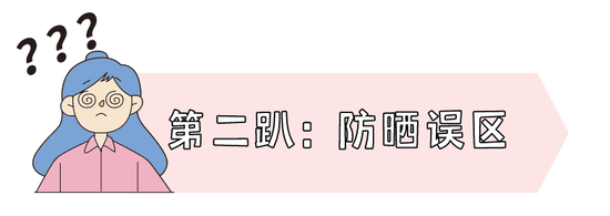Isn't it? Isn't it? It's the end of the year?插图12